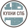 Кухни Гармония | Кухни на заказ в СПб