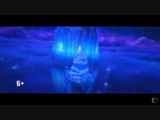 Снежная Королева Зазеркалье трейлер