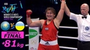 FINAL (W81kg) Islambekova Dina (KAZ) vs Lovchynska Marina (UKR) /AIBA Youth World 2018/