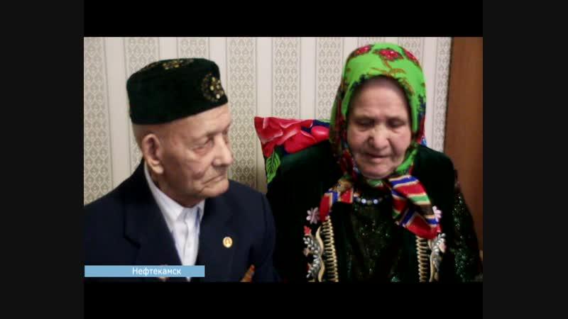 Ветеран войны Гатуф Исхаков отметил 94-летие