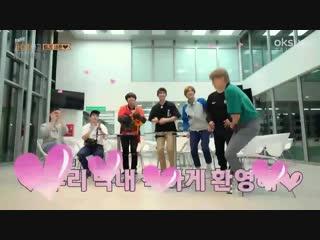 Travel the World on EXO's Ladder Season 2