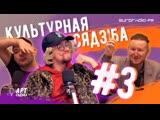Гумар па-беларуску. Адзначаем 1 красавіка | Культурная сядзіба #3