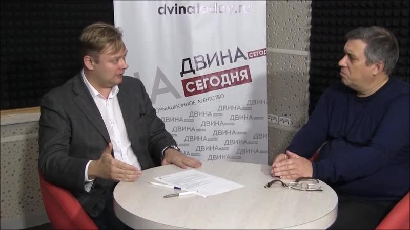 Эксперт - эколог Алексей Лисниченко против полигона на Шиес