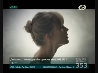 Taylor Swift - Style (OTV)