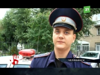 Пошел против системы и теперь может поплатиться свободой. Челябинские полицейские поймали бесправника.
