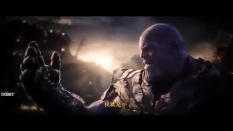 Альтернативный щелчок Таноса