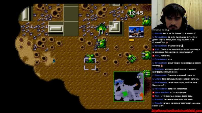 Brick_Man - Dune The Battle for Arrakis (SMD) - Ordos Campaign