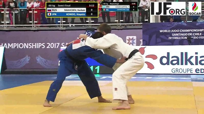 Казбек Нагучев против японца Хаято Кондо полуфинал Чемпионата мира юноши Сантьяго Чили 08 2017