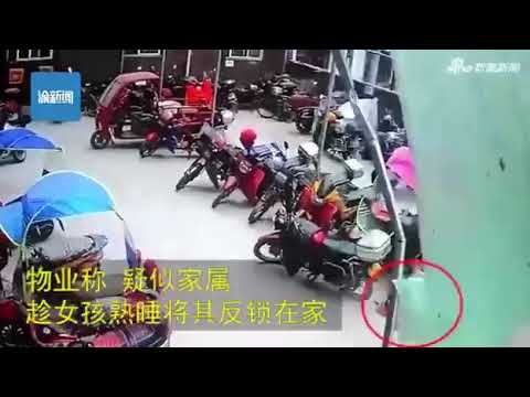 Шестилетняя девочка выжила после падения с 26 этажа в Китае
