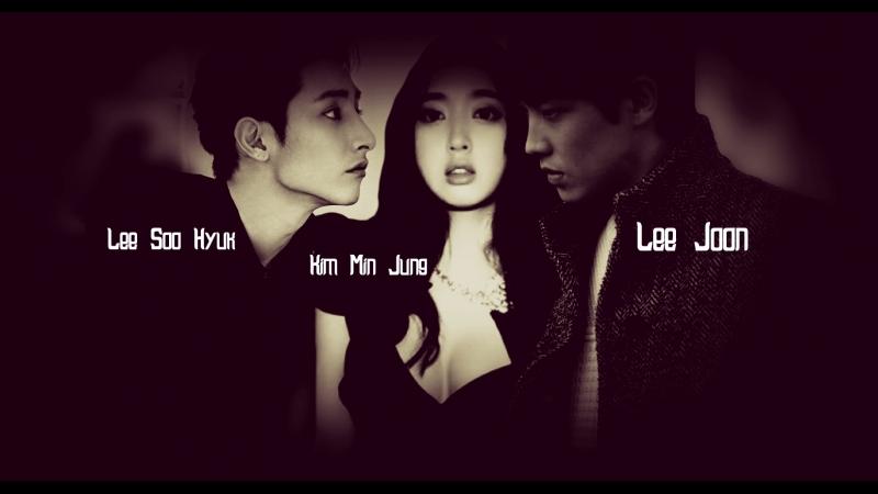 Lee Soo Hyuk Kim Min Jung Lee Joon