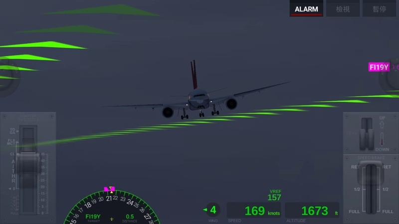 Boeing 777 - Лицензия G (сломанный руль)