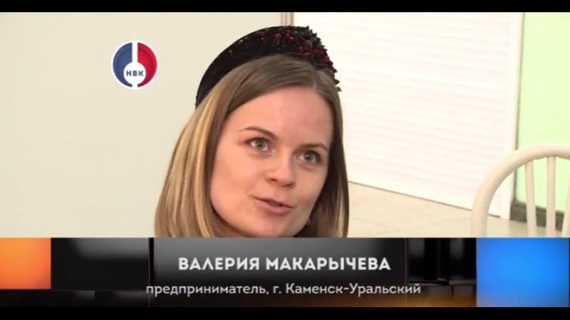 ИнноНовоуральск 2018 - НВК: Грани от 18 сентября 2018 г.