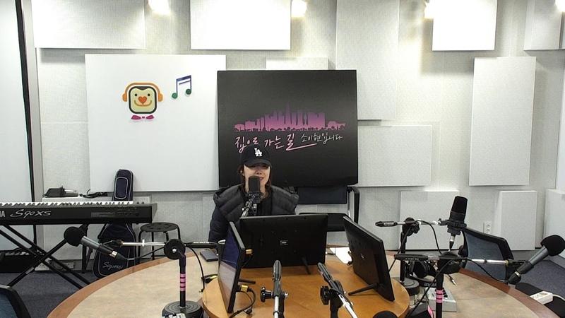 쏘디가 읽어주는 비오는 날의 사연들~ [SBS 집으로 가는 길 소이현입니다]