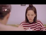 Внимание, любовь! | Attention, Love! | Shao Xi Li Zheng Wo Ai Ni - 3 серия