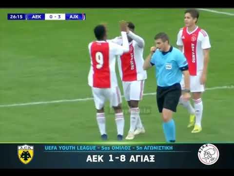 AEK - Ajax 1-8 Highlights UEFA Youth League {27.11.2018}