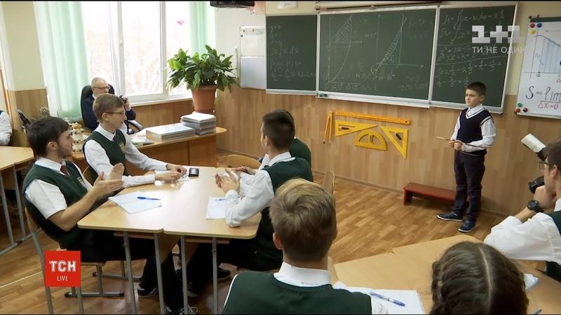 Наймолодший викладач 9-річний школяр провів у старшій школі урок з вищої математики