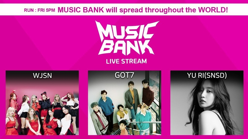▶ Live Streaming GOT7, YURI, SOYOU, WJSN, Dreamcatcher, OH MY GIRL, etc. [MusicBank Live 2018.10.05]