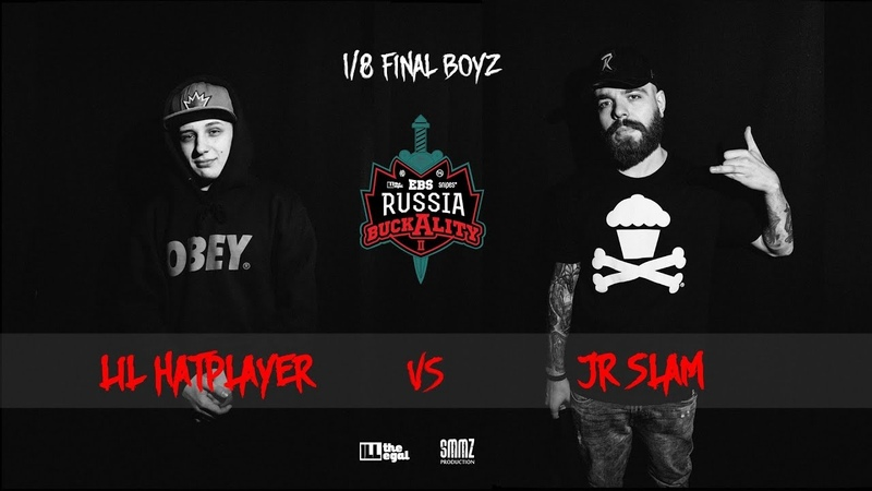 LIL HATPLAYER vs JR SLAM || 1/8 FINAL BOYZ || BUCKALITY 2
