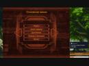 Defense Grid - The Awakening (PC) Стрим 06.