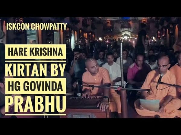 Харе Кришна киртан Е.М. Говинды Прабху   ISKCON Chowpatty