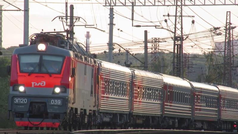 Электровоз ЭП20-039 с поездом №108М Брянск - Москва станция Нара 8.07.2018