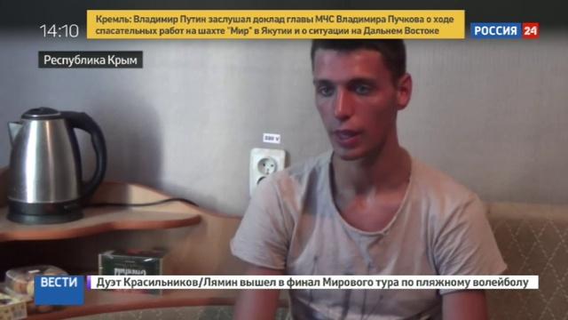 Новости на Россия 24 • Крымские пограничники спасли украинца, унесенного в море на батуте