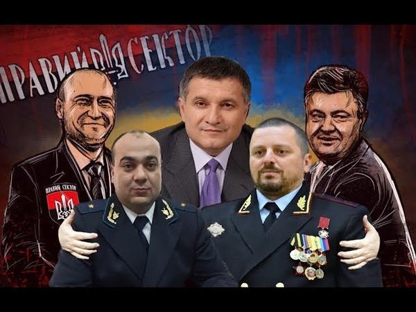 Синдикат Корнет-Горенко и украинская хунта, что общего Итоги года ушедшего.