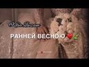 Макка Сагаипова - Я люблю тебя слышишь.♥️🔗 (Са Безам♥️) текст