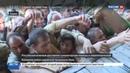 Новости на Россия 24 • Гуманитарную помощь в Хомс разрешили привезти только российским военным