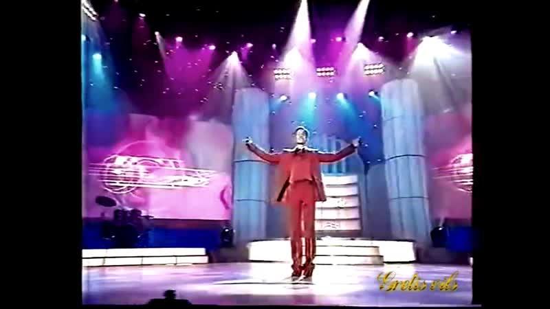 Витас Боже как я люблю Песня 2004