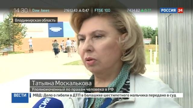 Новости на Россия 24 • Омбудсмен предлагает призывать в армию девушек