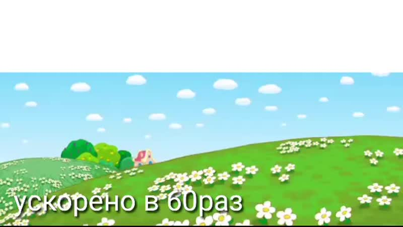 Без имени 8 640x360 0,94Mbps 2019-05-24 14-36-37.mp4