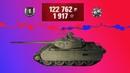 Дозорный Т-44-100 (Р)