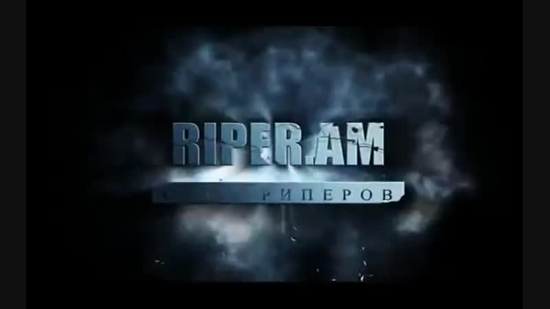 Береговая охрана 1 сезон 1 серия