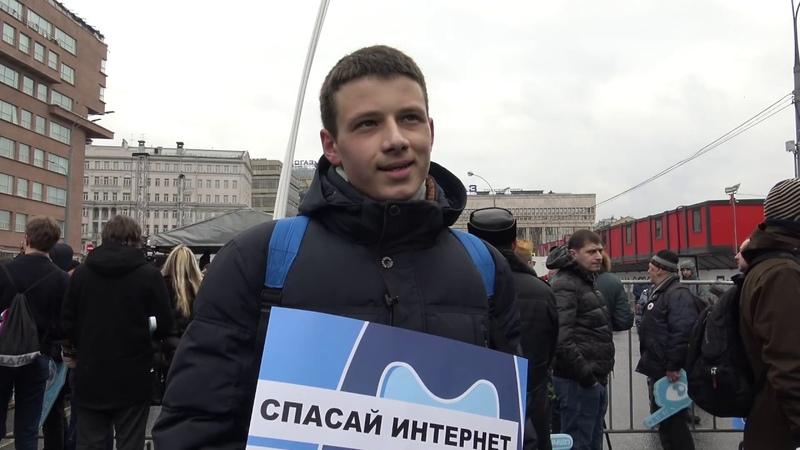 Митинг против изоляции рунета 10 марта 2019 Репортаж - Полная версия 4 К