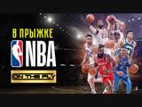 NBA - The Jump - В Прыжке 06.11.18