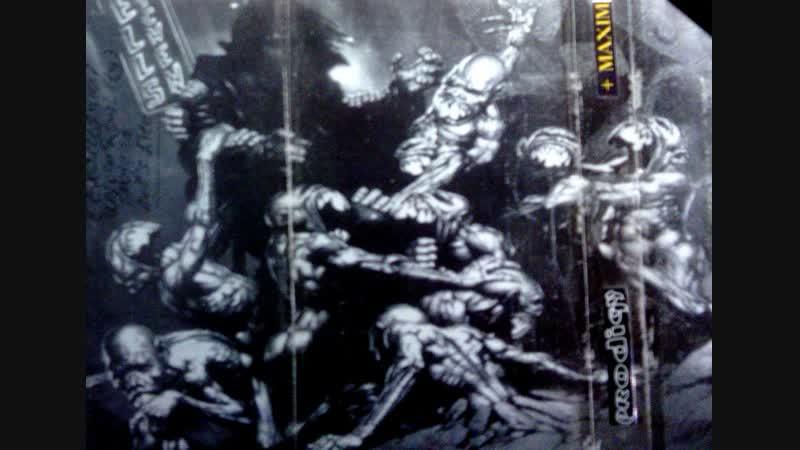 The M a x i M ~ Backward BuLLet (OriginaL Song 1999, InvisibLe Warner Made in E.U)