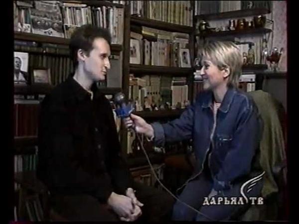 Степан Каширин: Дарьял-TV