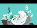 10 Вещей, Которые вы Не Знали о Бортпроводниках (1).mp4