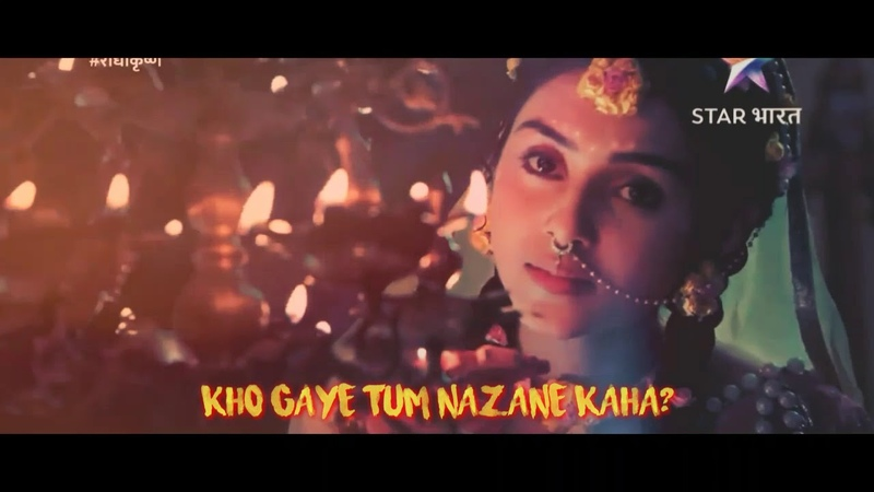 O kanha O Krishna || Full Song || With Lyrics In HD