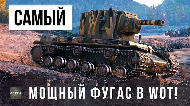 КВ-2 ПОПАЛ В САМЫЙ СЛОЖНЫЙ БОЙ, ВАНШОТЫ ИЗ ПОСЛЕДНИХ СИЛ