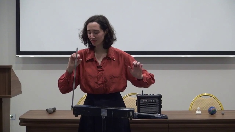 Александра Романова - Гимнопедия (Эрик Сати). Терменвокс