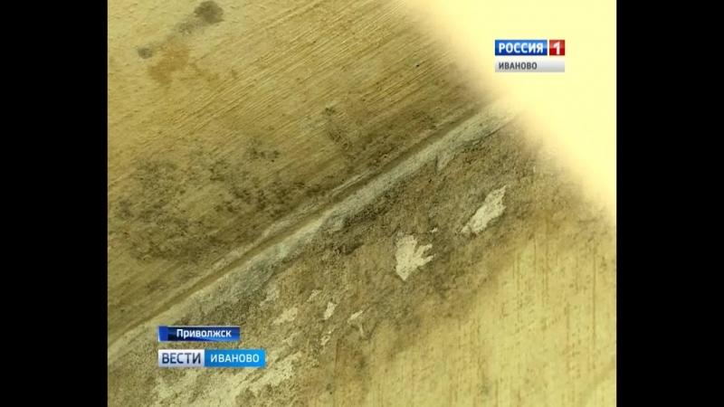 Дело о переселении граждан из ветхого жилья в Приволжске дошло до суда