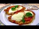 COTOLETTE DI POLLO ALLA SILANA ricetta semplice e veloce Silan Chicken Cutlets TUTTI A TAVOLA