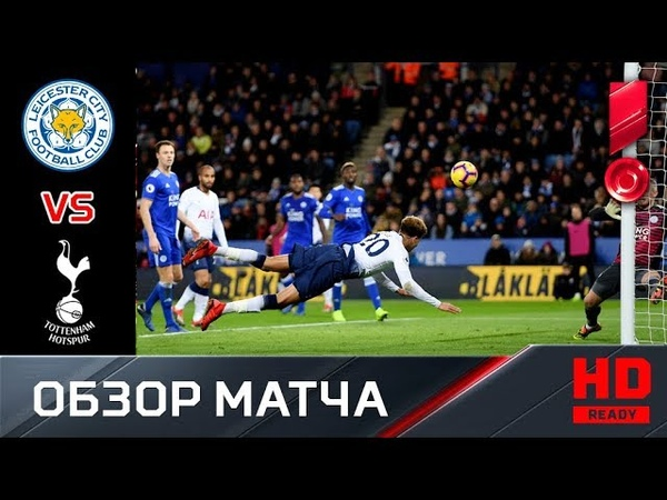 Манчестер сити цска обзор матча смотреть онлайн