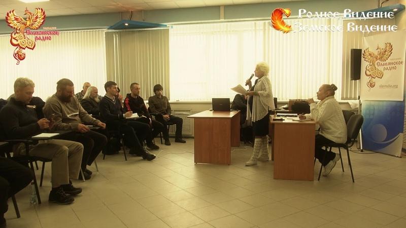 2й Вольный Земский Съезд МСУ Избрание председателя и секретаря Съезда