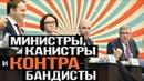 Валентин Катасонов Слитки против цифр На что сделали ставку Ротшильды