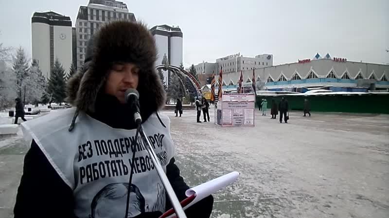 Конституция РФ - колониальный ошейник США! Референдуму быть! Митинг НОД Тюмени 12.12.2018 ч.2
