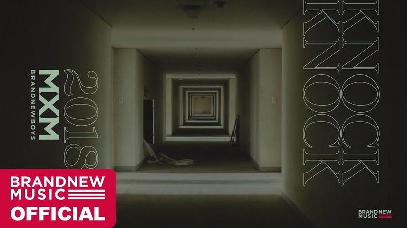 MXM (BRANDNEWBOYS) – KNOCK KNOCK (TAK Remix) MV TEASER