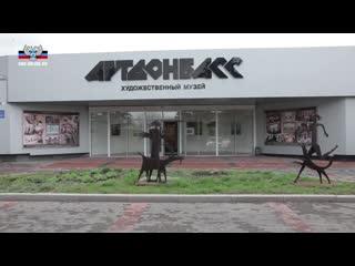 В Арт-Донбассе открылась выставка икон российских иконописцев